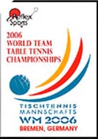 2006 World Championships DVDs