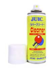 Juic Rubber Cleaner