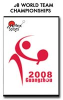 2008 World Championships DVDs