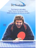Neubauer Table Tennis Technique DVD